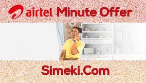 airtel-minute-offer