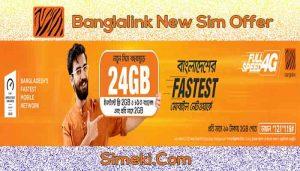 banglalink-new-sim-offer