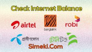 check internet balance