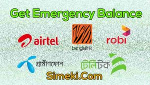 get emergency balance