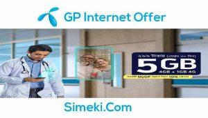 gp-internet-offer
