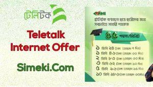 teletalk-internet-offer