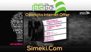 teletalk oporajita internet offer