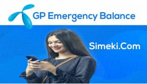 gp emergency balance