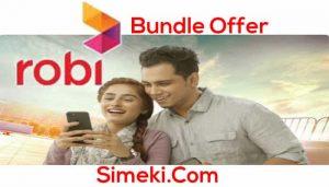 robi bundle offer