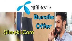 gp bundle offer