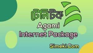 how to buy teletalk agami internet package