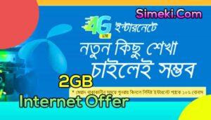gp 2gb 27 taka internet offer