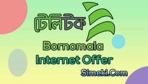 teletalk bornomala internet offer