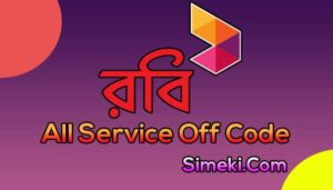 robi all service off code