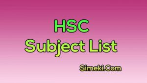 hsc subject list code
