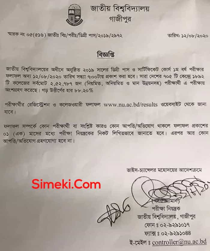 nu degree 1st year result publish date