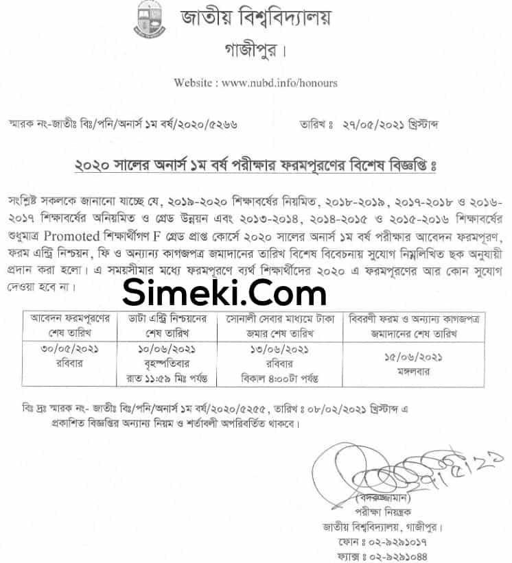 nu honours 1st year exam routine form